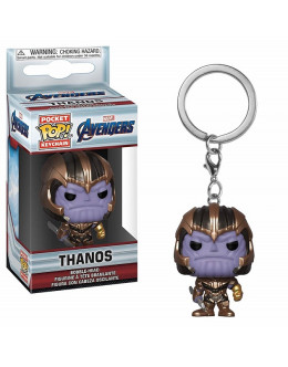 Брелок Keychain Avengers Infinity War-Thanos