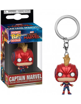 Брелок Captain Marvel Masked