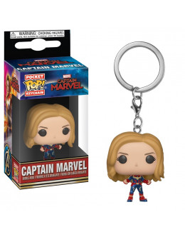 Брелок Keychain Marvel: Captain