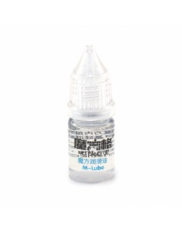 Смазка MoFangGe M-Lube (3ml) для спидкубинга