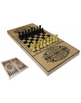 Набор игр 3 в 1 (шахматы , нарды, шашки)
