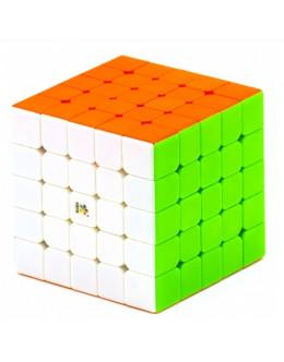 Кубик YuXin 5x5 Little Magic Magnetic