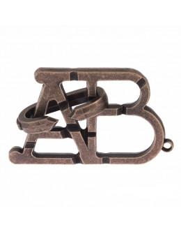 Металлическая головоломка ABC