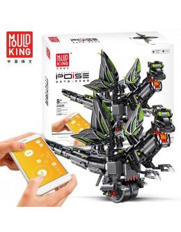 Конструктор MoULD KING Динозавр