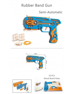 Пистолет офисный
