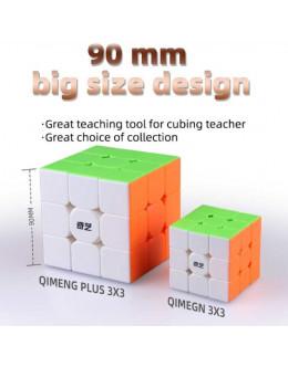 Кубик QiYi QiMeng Plus 9cm 3x3x3