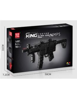 Конструктор MOULD KING автомат MP5