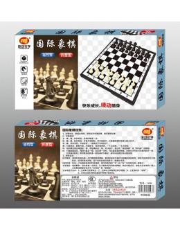 Шахматы магнитные средние