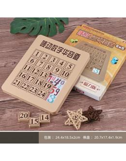 Игра пятнашки 5х5 Klotski Puzzle Magnetic