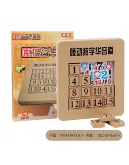 Игра пятнашки 4х4 Klotski Puzzle Magnetic